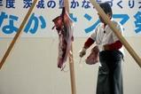ひたちなかサンマ祭り08-10-19(8)アンコウの吊切り