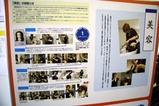 技能五輪全国大会09-10-24(6)美容