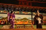 西塩子の回り舞台08-11-09(8)烏山戻り橋