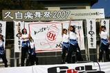 常陸太田秋祭りShooting5