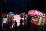 祭り烏山山あげ祭り(1)浴衣と傘
