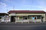 湊線阿字ヶ浦駅