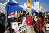大洗あんこう祭り08-11-23(17)宇都宮餃子