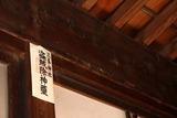 大子百段階段で雛祭り12-03-03(5)