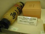 太田中学講堂061101