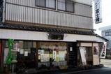 結城もひなまつり富士峰菓子舗