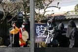 真壁白井座傾城阿波の鳴門(1)