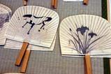 茨城県郷土工芸品展(3)雪村団扇