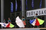 常陸の国YOSAKOI祭り泉崎村四季彩舞