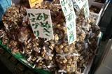 那珂湊おさかな市場ハマグリ061015