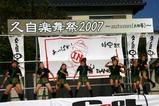 常陸太田秋祭り07-11-25c(5)TwinCarat
