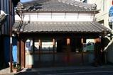 結城も雛まつり09-02-08(3)須関商店