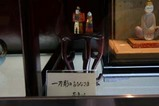 石岡雛巡り稲吉屋