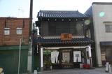 石岡雛巡り飯田屋