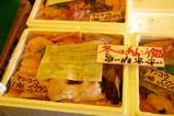 那珂湊(7)ヤマサ水産アンコウ