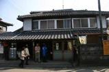 真壁の雛祭り稲葉米穀店