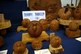 伝統工芸日立市産業祭欅細工