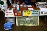 栃木のうまい蕎麦を食べる会