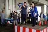 那珂湊かつお祭09-07-05(1)あいさつ模擬競り