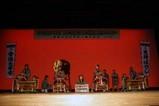 郷土民族芸能の集い(6)開会式