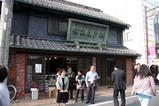 水海道千姫まつり09-04-12(27)江戸薬舗