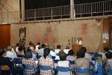 門井の舞台公開