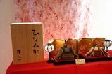 笠間彩初窯市09-01-04きらら館澤りか4大紫