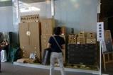 茨城県郷土工芸品展(2)結城桐タンス