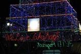 イルミネーション高萩駅