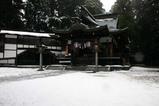 節分静神社