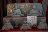 真壁の雛祭り石のひな人形
