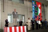 かつお祭り那珂湊08-07-06(1)開会式