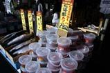 那珂湊(9)新屋(3)酢蛸