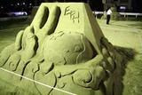 ひたちサンドアートフェスティバル10-07-16ライトアップ