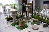 き郷土工芸品展真壁石灯籠