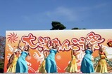 大洗あんこう祭り08-11-23(9)フラダンス