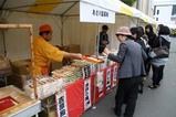 技能五輪全国大会09-10-24(10)日本料理
