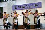 常陸の国YOSAKOI祭り09-05-17(20)黒潮美遊
