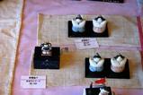 笠間桃宴(2)高橋