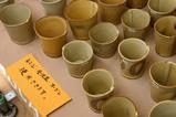 笠間の陶炎祭(ひまつり)佐藤三枝