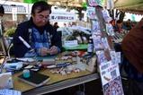 小栗判官祭08-12-07(7)猪之原桐材木工所