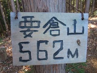 s9660040