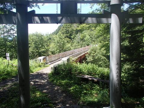 P7200369