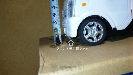 軽トララジコン スズキ キャリー (39.1)