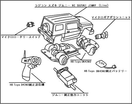 お手軽改装案構図03jpg