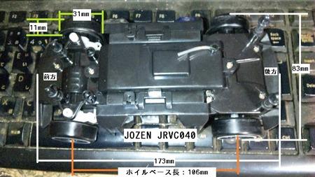 JOZEN JRVC040-BL (7.1)