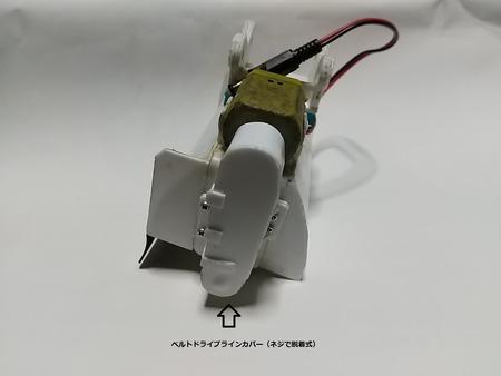 ハンマーモア1号 (17.1)