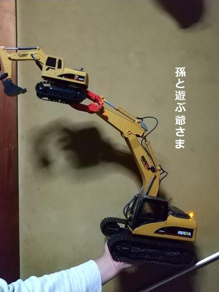 XueZhiShan-258-3-RC-Excavator-Truck (9.1)