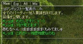ブログ002