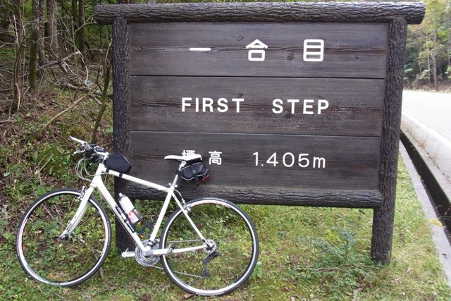 スバルラインで富士山5合目へ ...